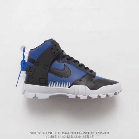 092 001 Undercover Nikelab X Undercover Sfb Jungle Dunk Nikelab And  Undercover s Latest Cooperation Plan Is b2f5dc1a7