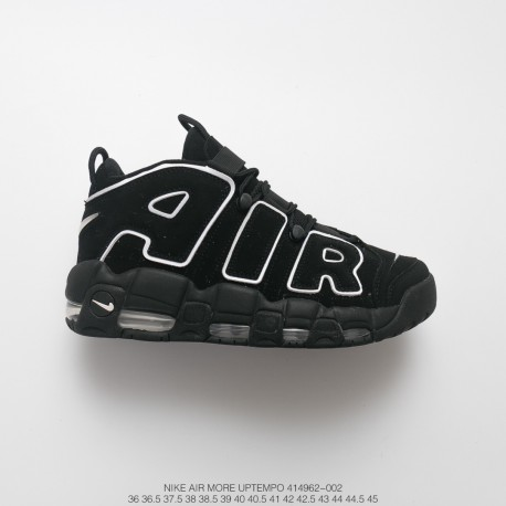 nike air more uptempo online