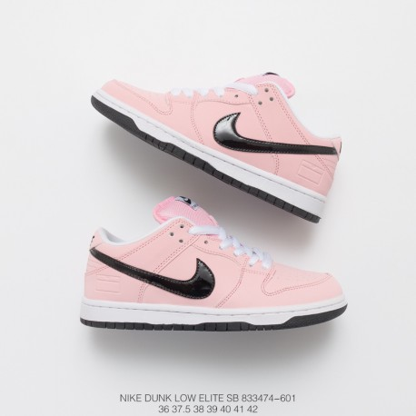 san francisco e3026 61ae9 474601 3m Reflective Nike Sb Dunk Pink Black This Nike Sb Dunk Low Elite  Pink Box Special Edition Inherits The Unique Dunk's Ou