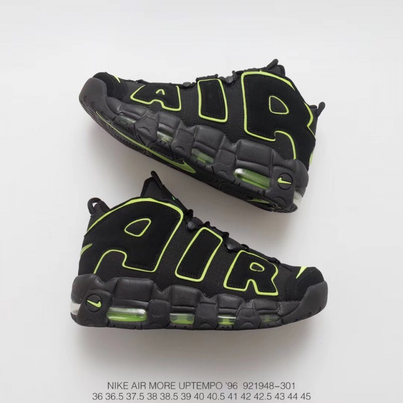 Wholesale Nike Air More Uptempo Olympic