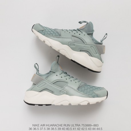 best loved abc97 17efb 889 883 Woven Wallace 4 Market Premium Quality Nike Air Huarache Run Ultra  Simplify Design Based