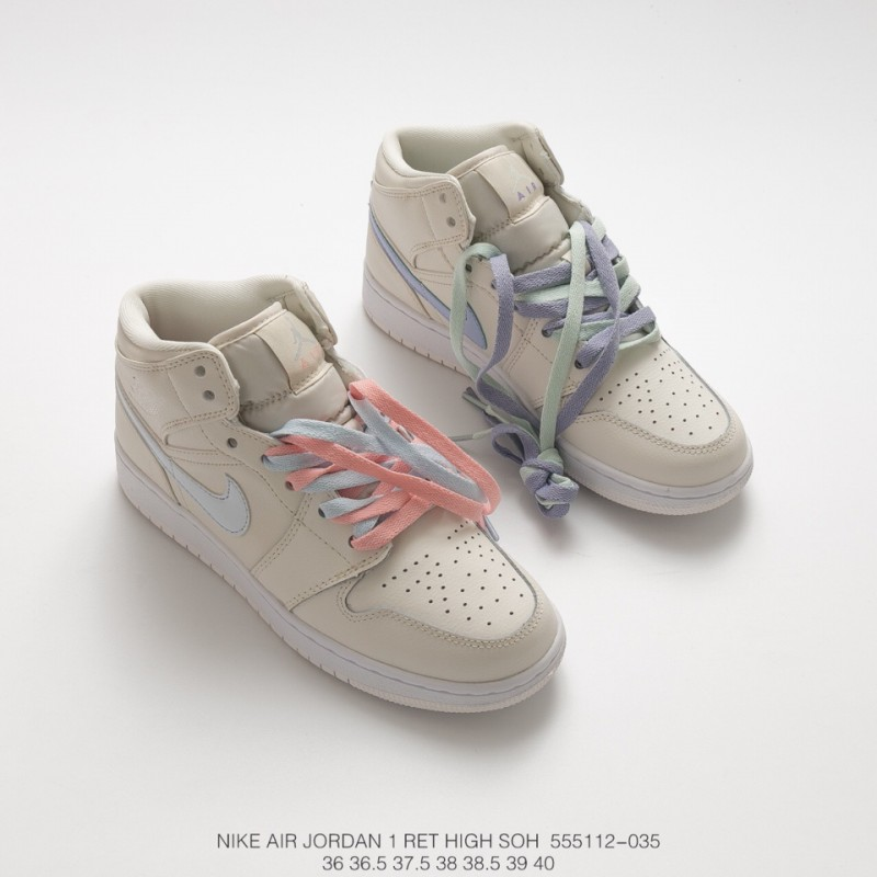 wholesale dealer bfe26 8c9b5 The Most Expensive Nike Basketball Shoes From China,112-035 ...