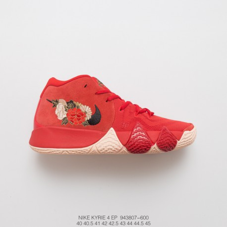 b8c08353b387 Nike Kyrie 4 City Guardians Irving 4th Generation China Year Oriental Ted  Embroidery Fsr Air