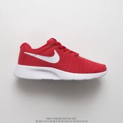cb2402d28f8270 ... AIR XRTX Mesh Breathable Vintage Trainers Shoes Deadstock · Nike -Tanjun-Racer-Ladies-TrainersAQ7154-601-ROSHERUN-NIKE-