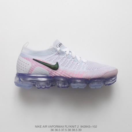 Nike Air Vapormax 2.0 Air Max 2 Cherry Blossom Girl Trainers Shoes