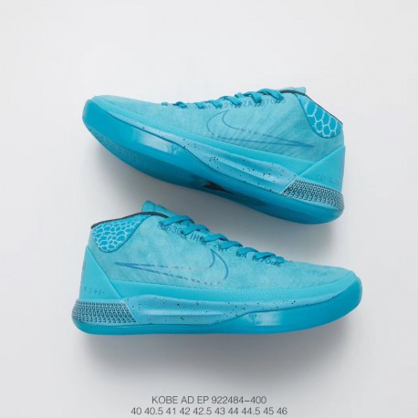new product 3b906 f426d 484 400 Nike Kobe Ad Ep Men's Basketball Sneaker Positive Enthusiasm  Fearless Super Group Calm Six Colours 5 Color Release