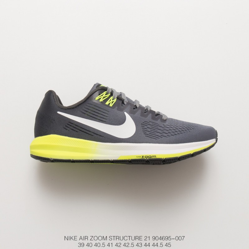 Nike Structure Triax Womens,695-007