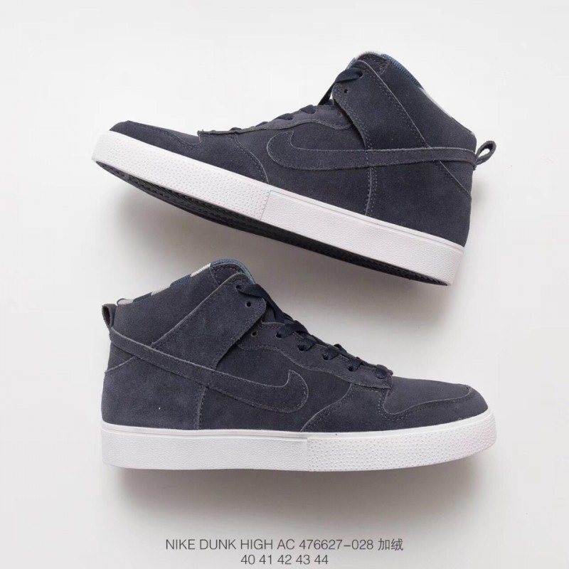 Nike High Tops Mens Shoes From China,627 028 Trends Mens ...