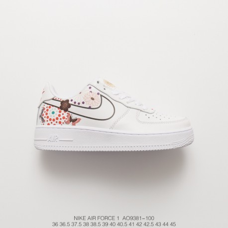 various colors e696a 6747c Fsr 18ss New Year s Eve Nike Air Force 1 Classic Low Leather Sneakers Chinese  New Year